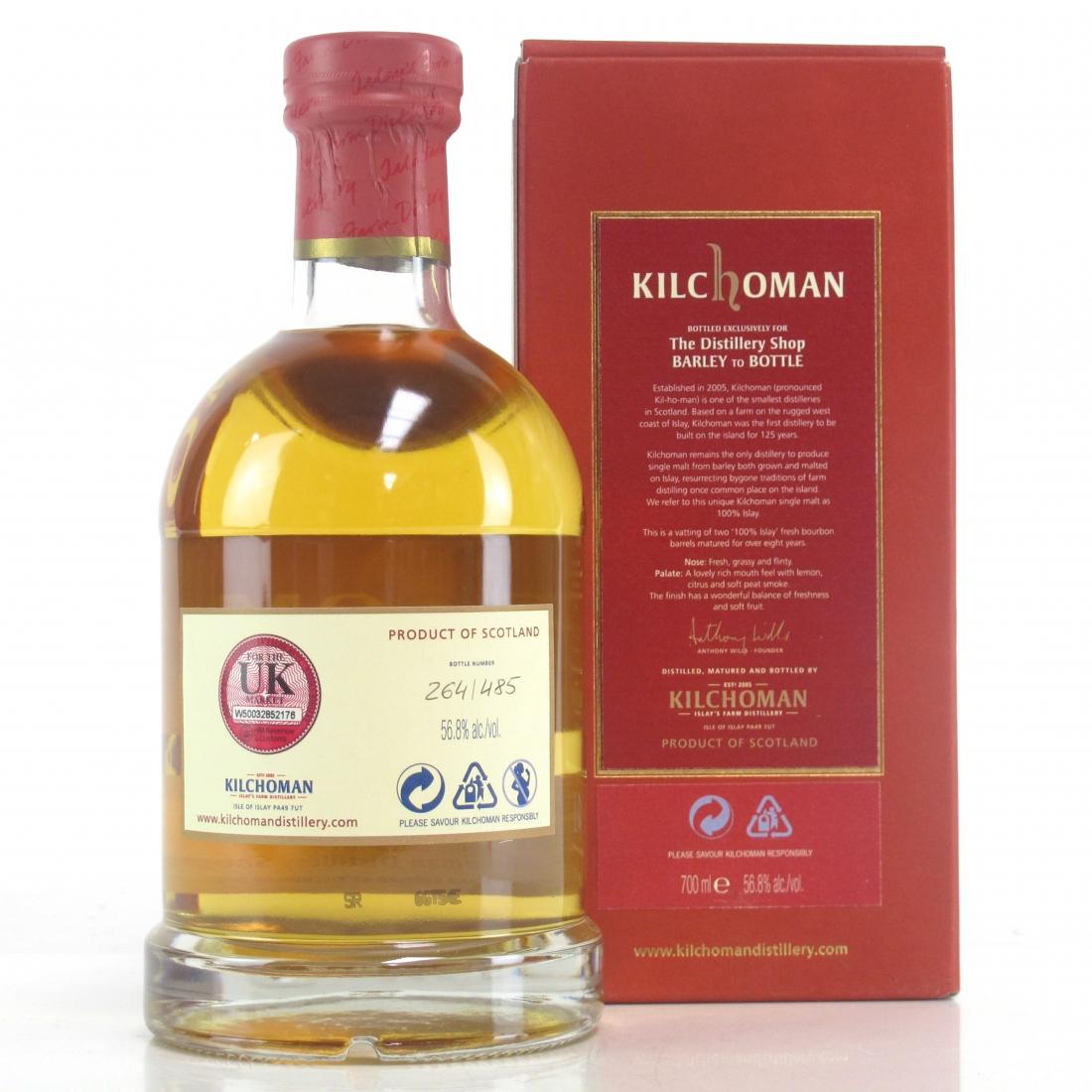 Kilchoman 2008 100% Islay Cask Vatting / Distillery Exclusive