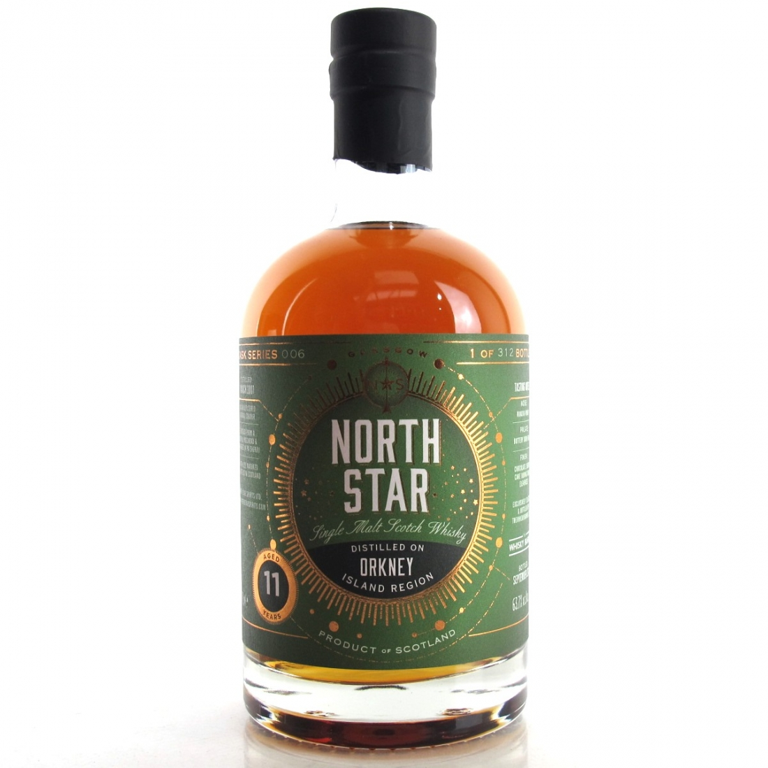 Orkney Single Malt 2007 North Star 11 Year Old / The Whisky Barrel