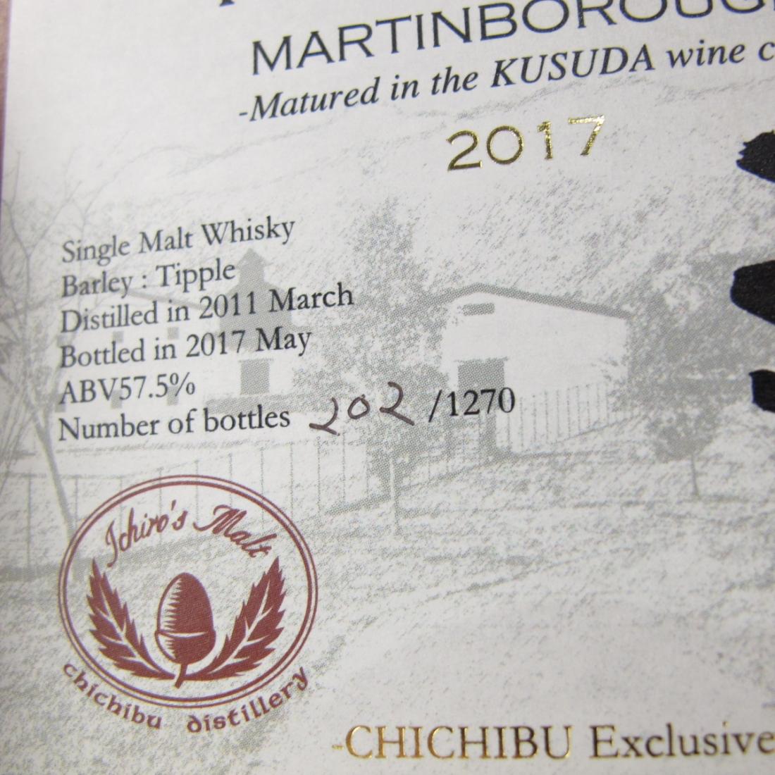 Chichibu 2011 Ichiro's Malt Kusuda Cask