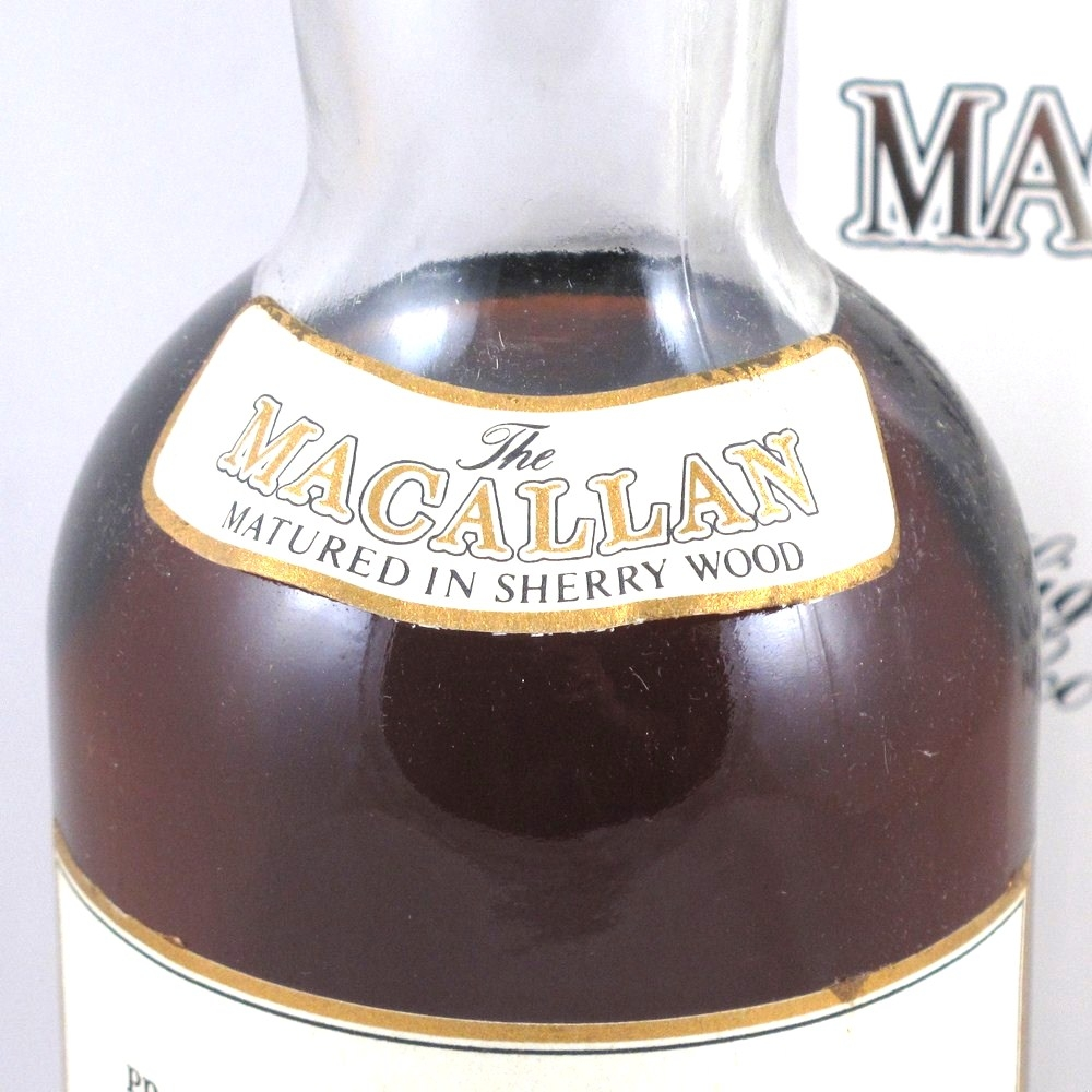 Macallan 1963 75.7cl (26 2/3rd fl oz) Label