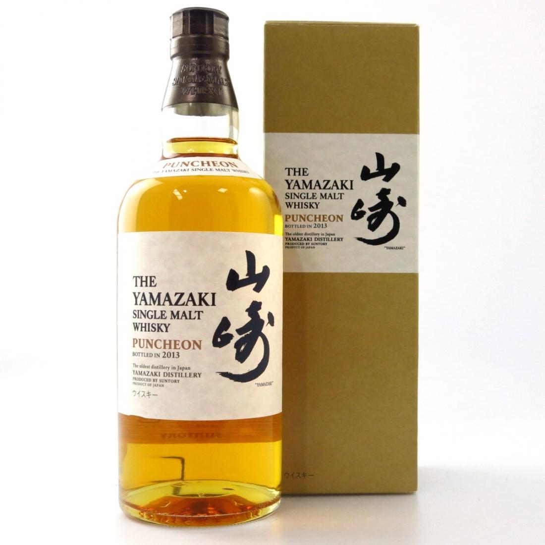 Yamazaki Puncheon 2013