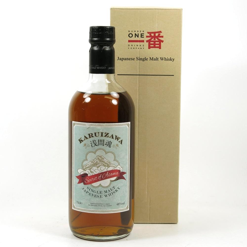Karuizawa Spirit of Asama 48% Edition Front
