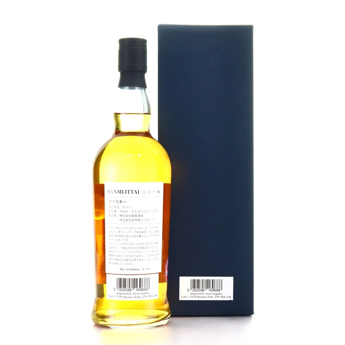 Sanmi-Ittai Pure Malt Single Cask #9586