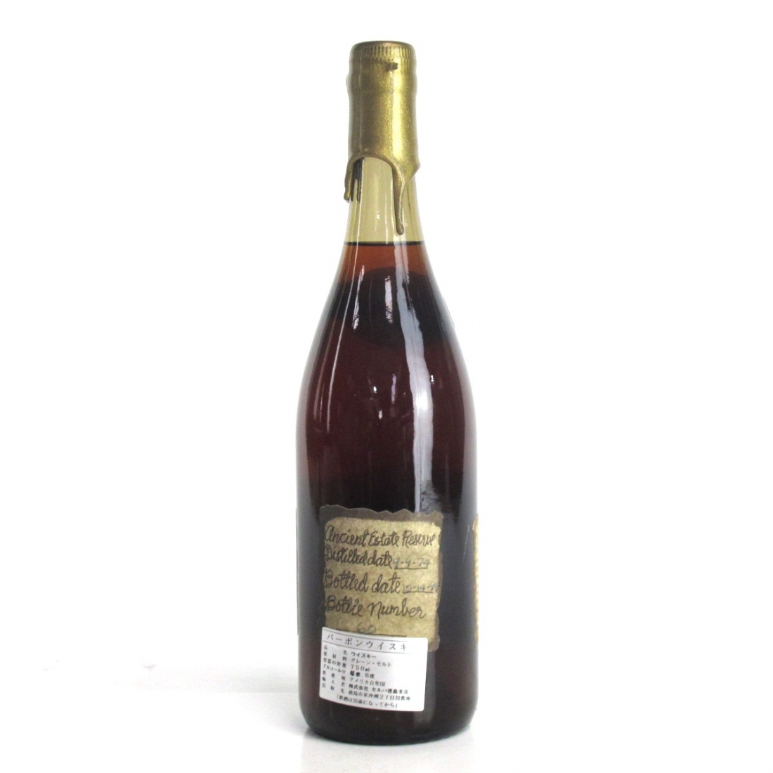 Very Olde St. Nick 1974 Ancient Estate Reserve 25 Year Old