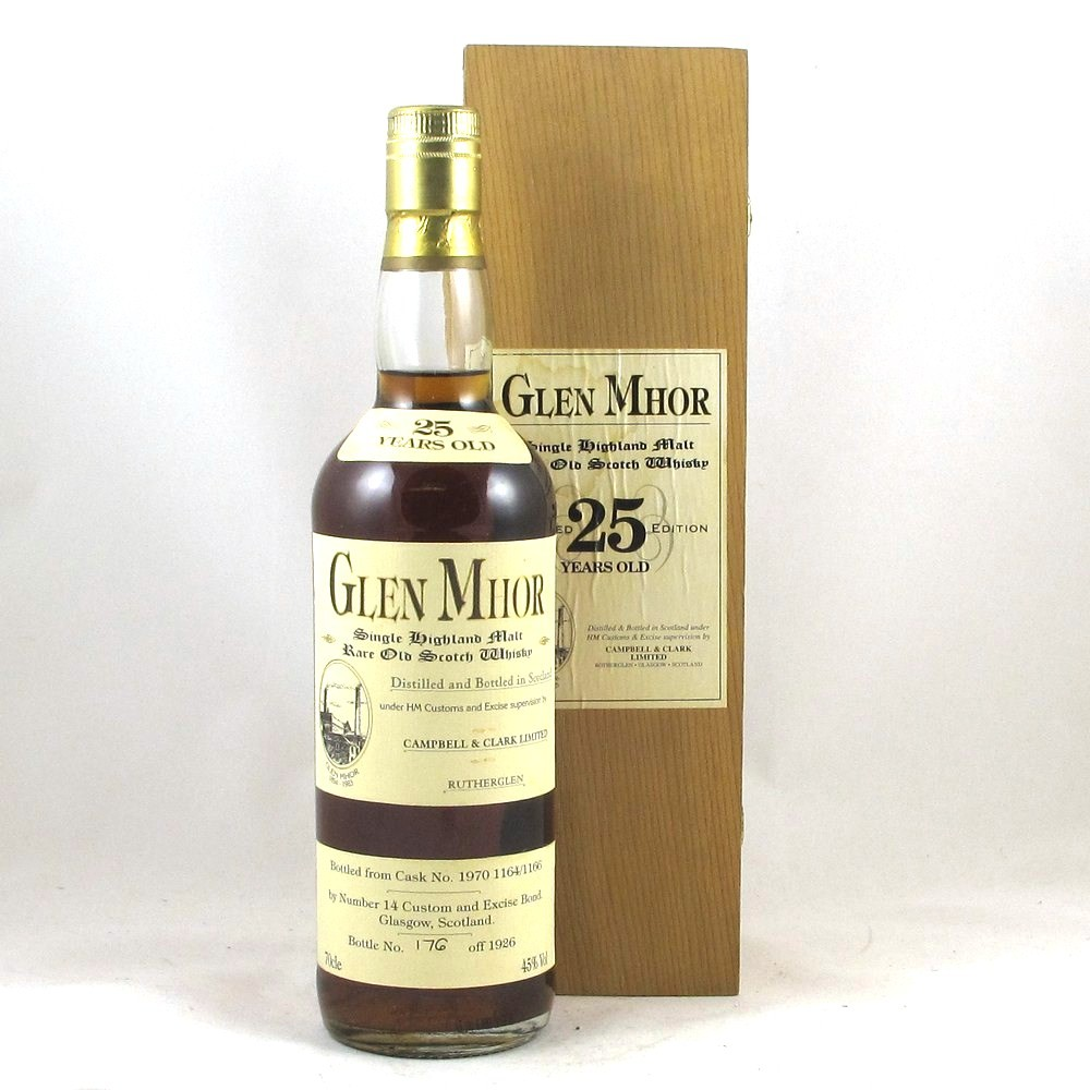 Glen Mhor 1970 25 Year Old Campbell & Clark Front 2