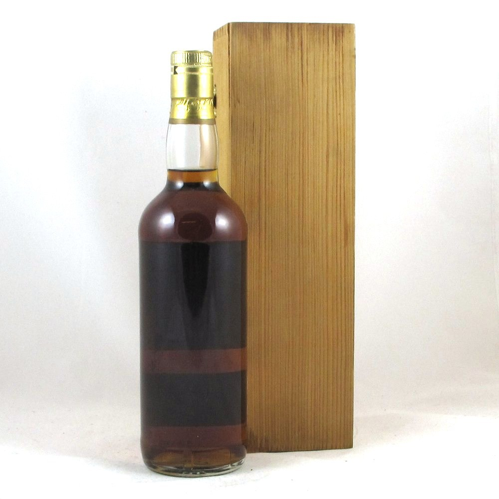 Glen Mhor 1970 25 Year Old Campbell & Clark Back