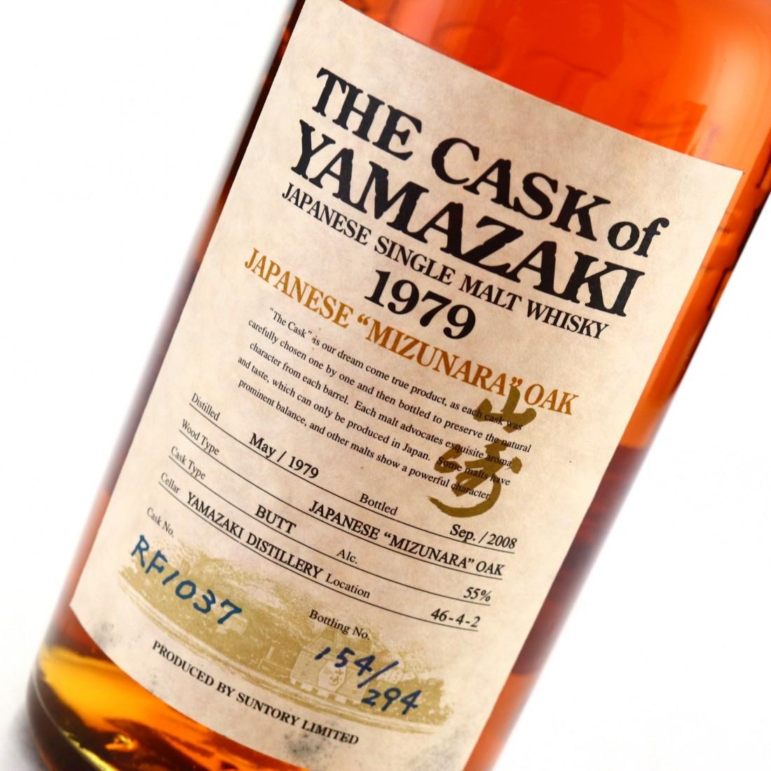 Yamazaki 1979 Mizunara Butt 29 Year Old #RF1037