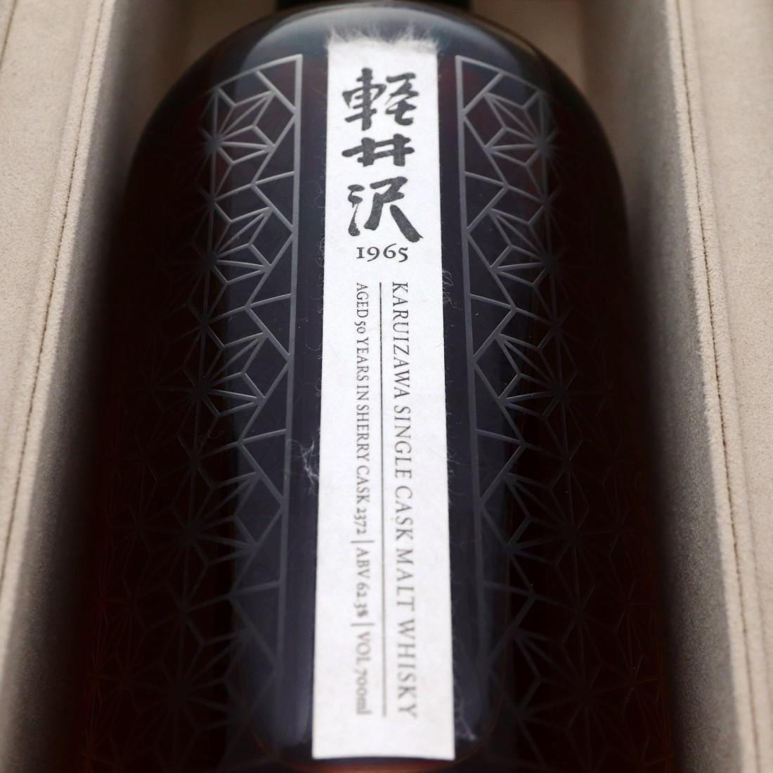 Karuizawa 1965 Single Sherry Cask 50 Year Old #2372 / LMDW