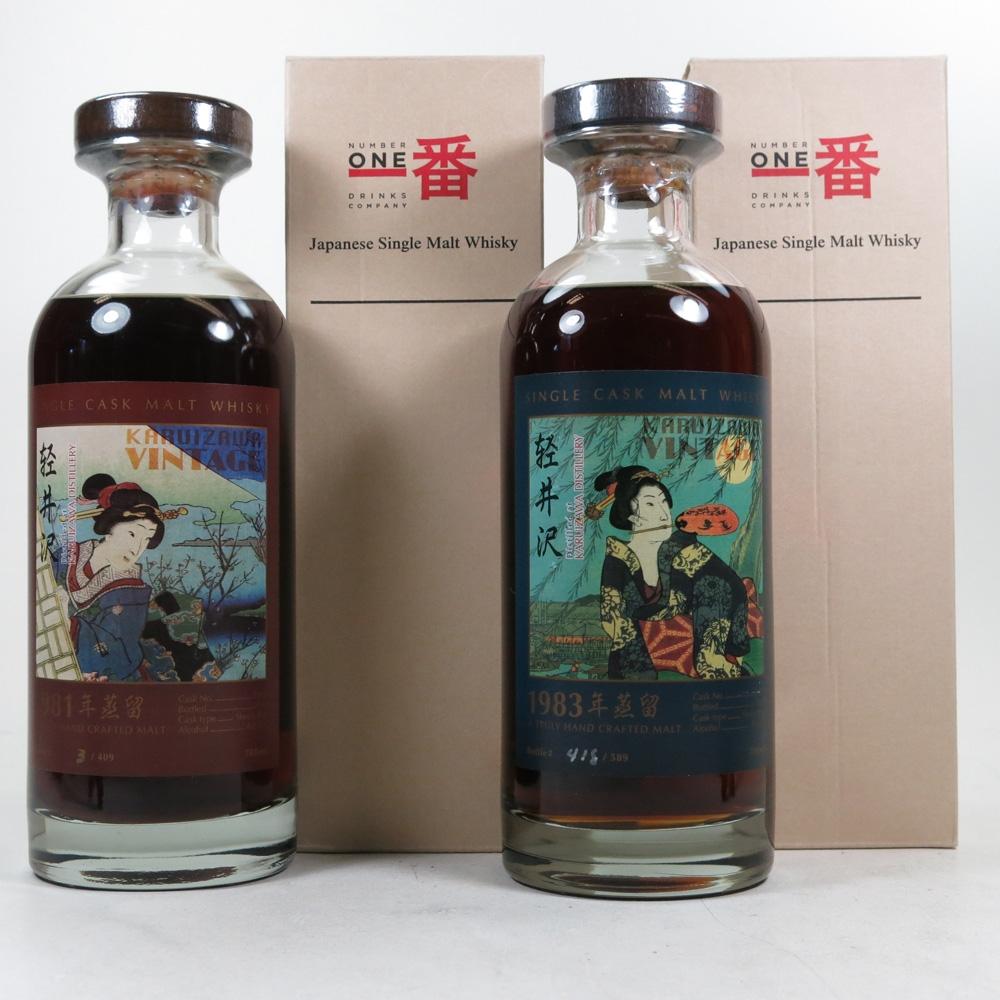 Karuizawa 1983 Single Cask #2656 and 1981 Single Casks #2100