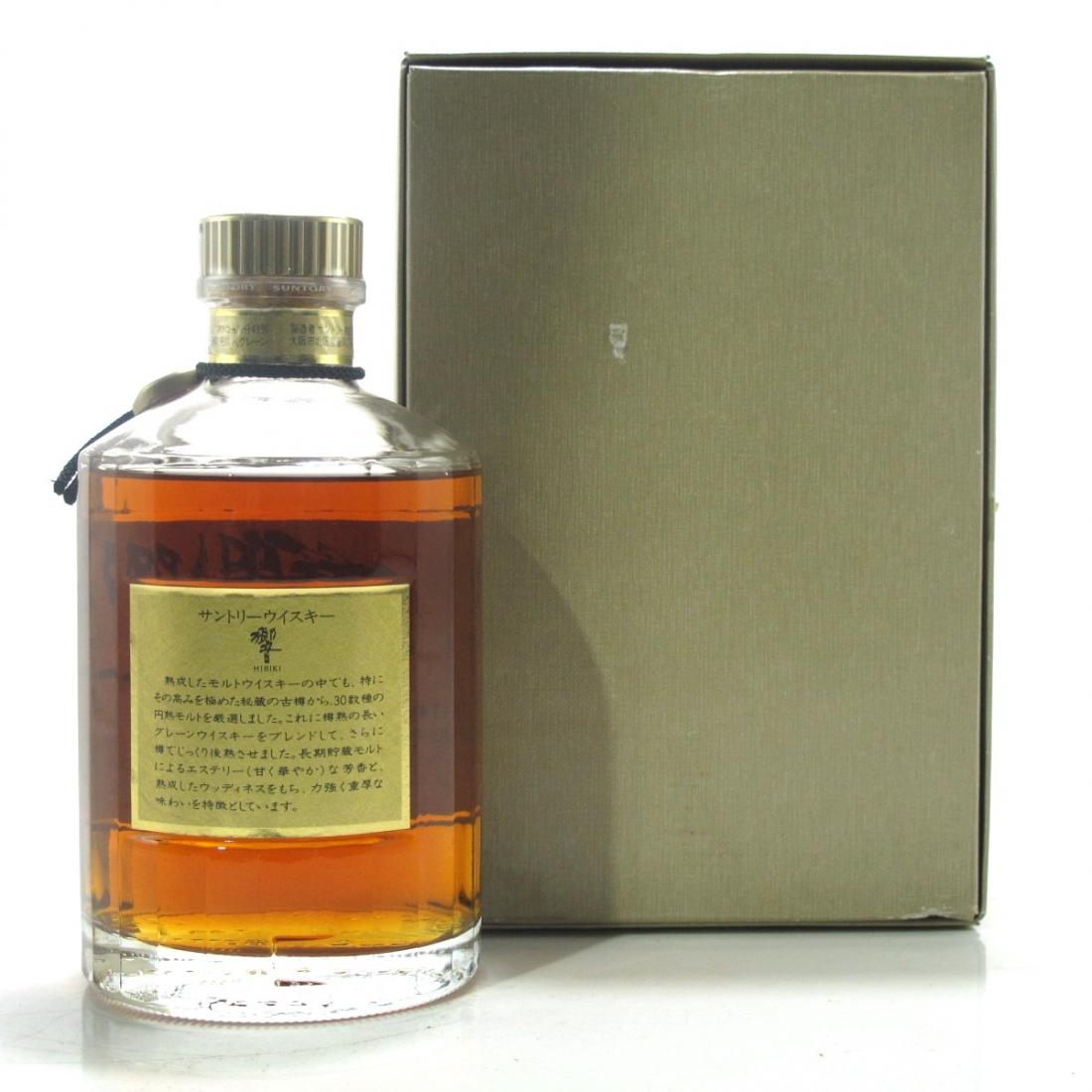 Hibiki / Suntory Whisky 1990s 75cl