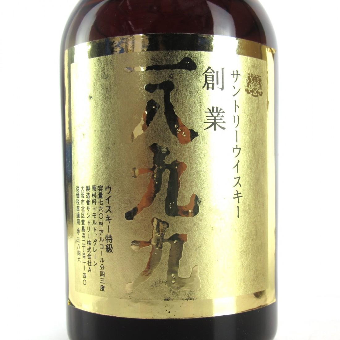 Suntory '1899' 60th Anniverary 1983