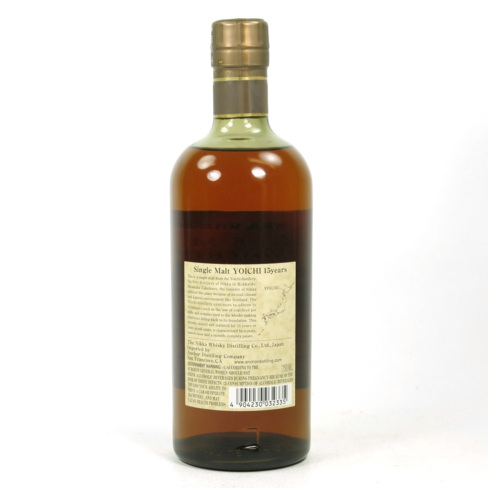 Yoichi 15 Year Old 75cl / US Import