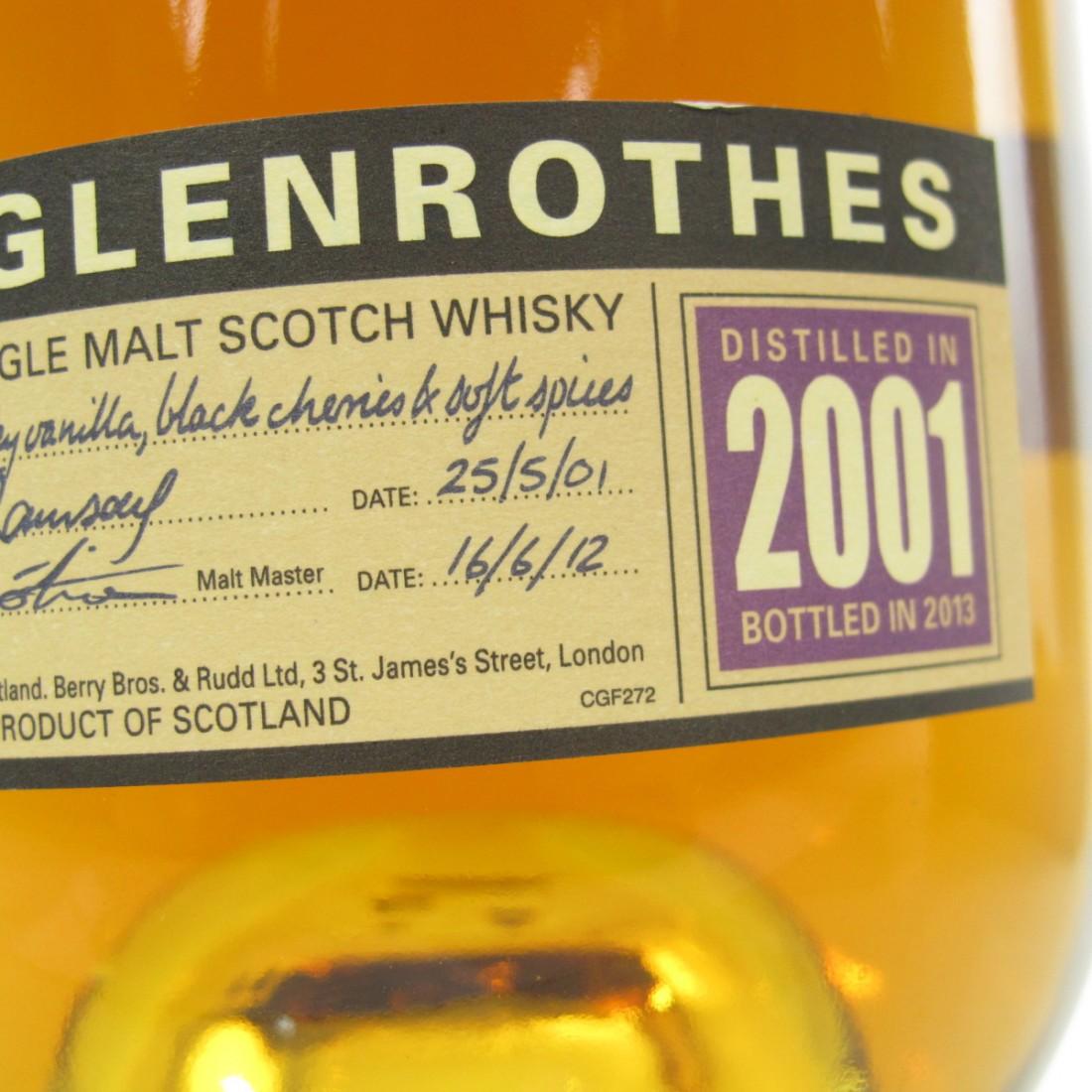 Glenrothes 2001 Vintage