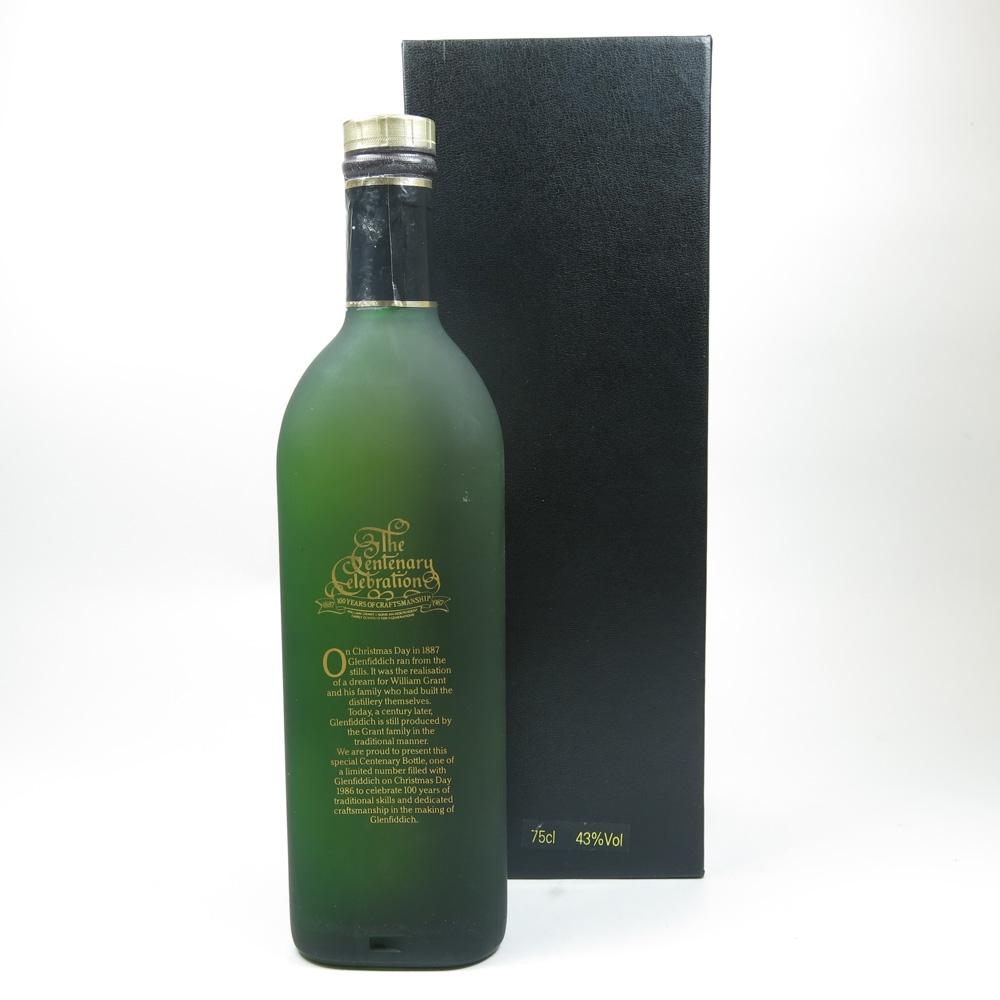 Glenfiddich Centenary Edition