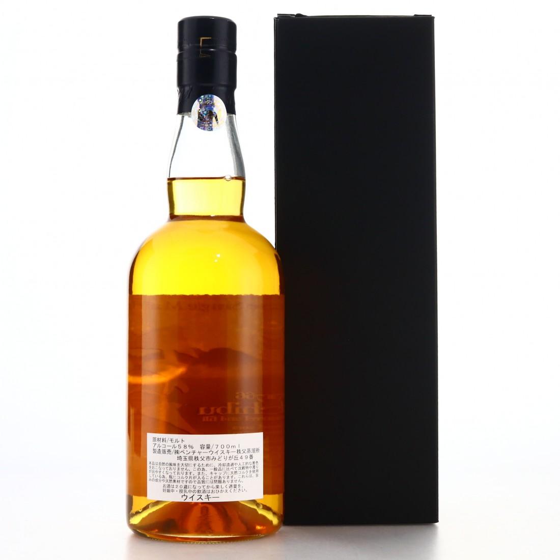 Chichibu 2012 Single Bourbon Cask 6 Year Old #1766 / Mitsukoshi Isetan