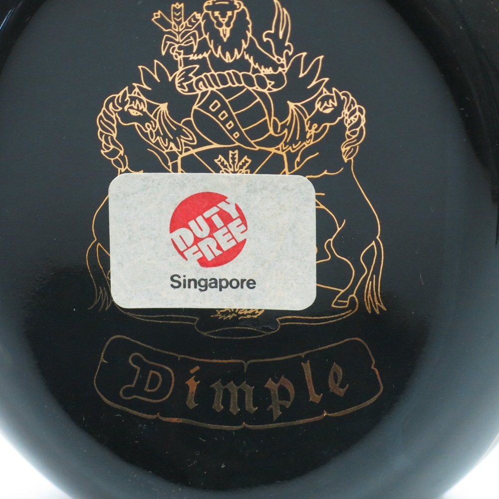 Haig's Dimple 1988 Year of The Dragon