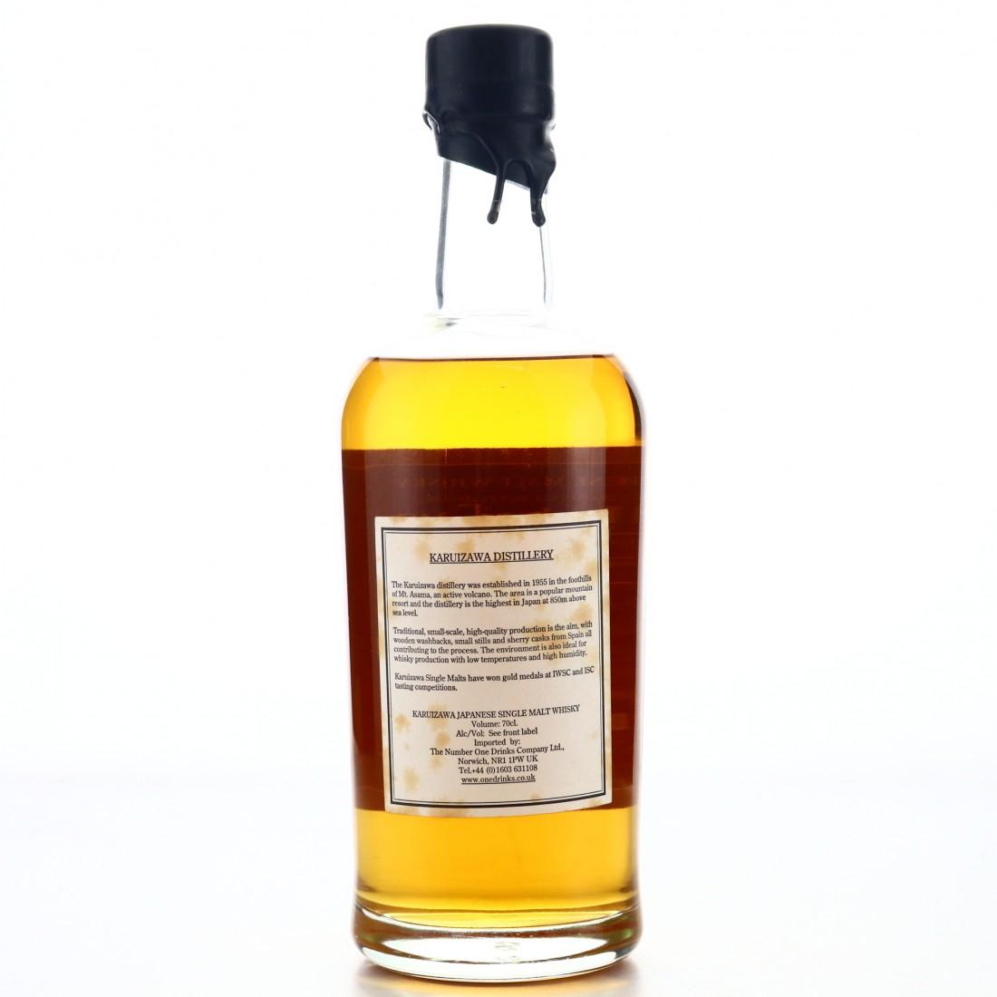 Karuizawa 1988 Single Cask 19 Year Old / Whisky Fair Limburg