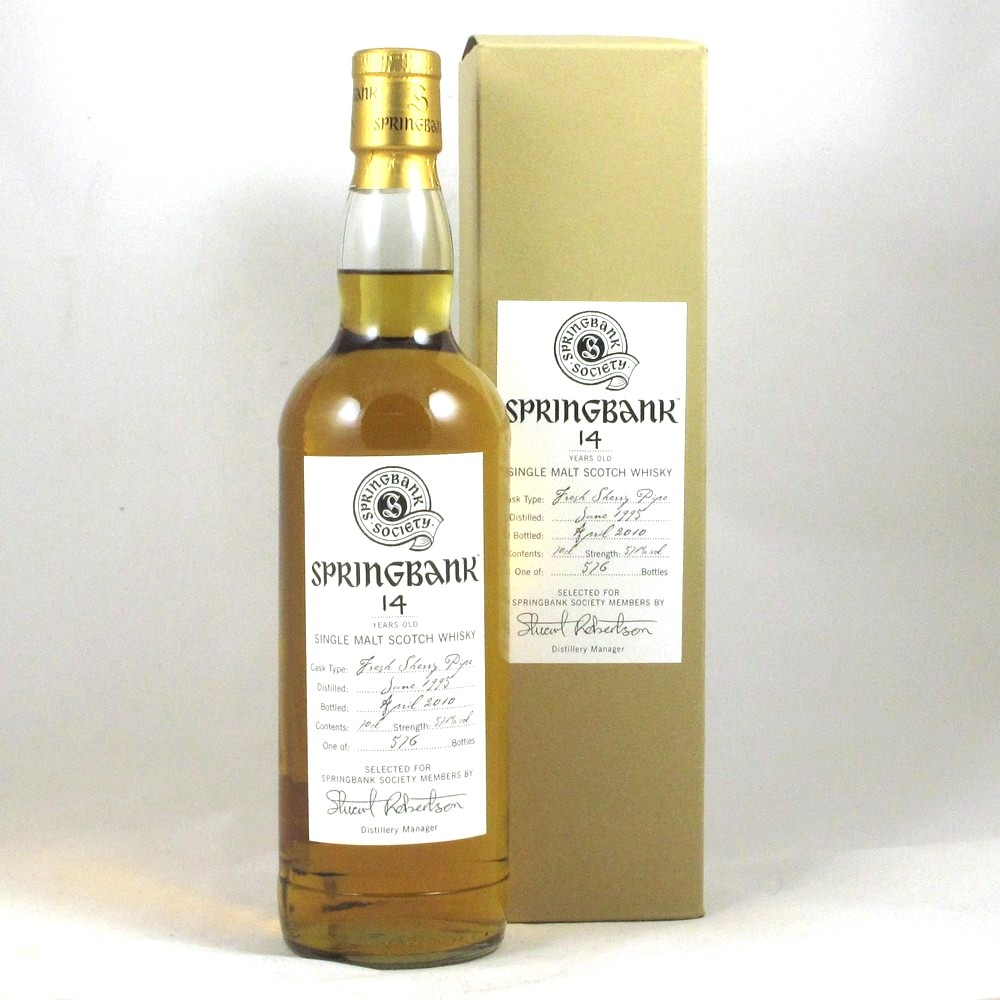 Springbank 1992 Sherry Pipe 14 Year Old Front