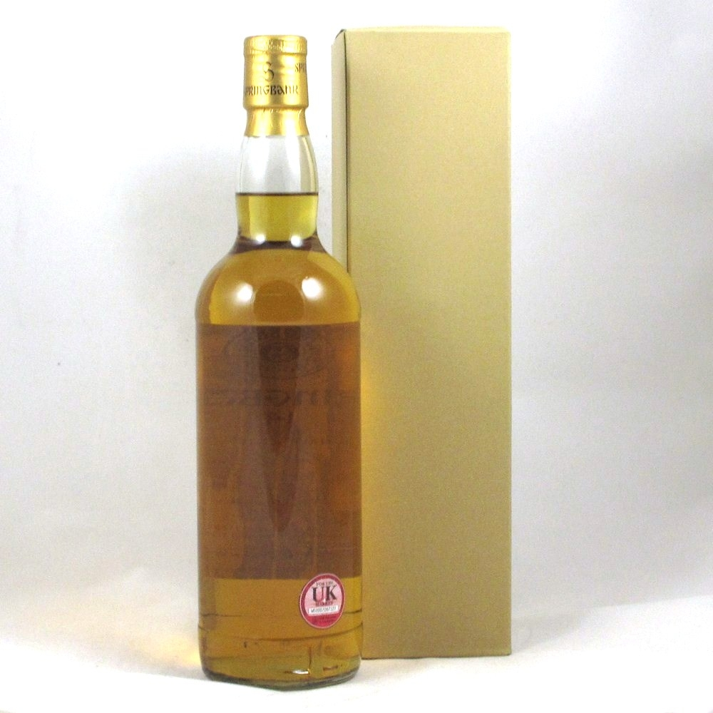Springbank 1992 Sherry Pipe 14 Year Old Back