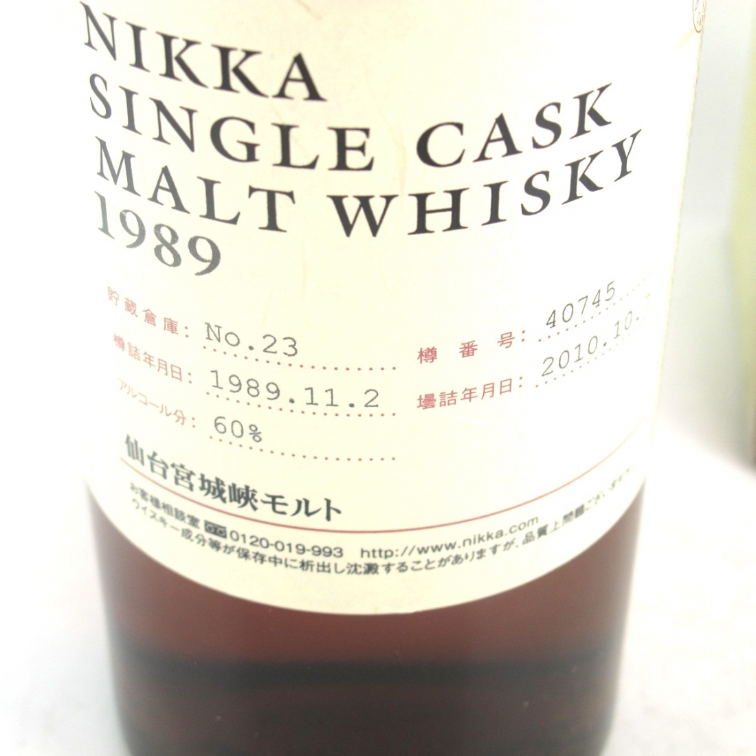 Miyagikyo 1989 Single Cask #40745