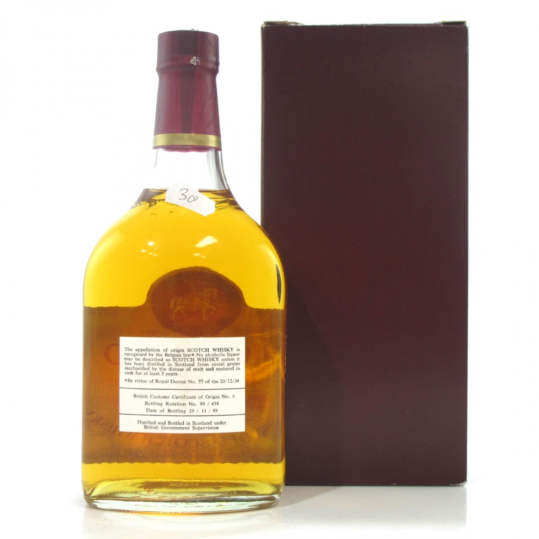 Highland Queen 15 Year Old