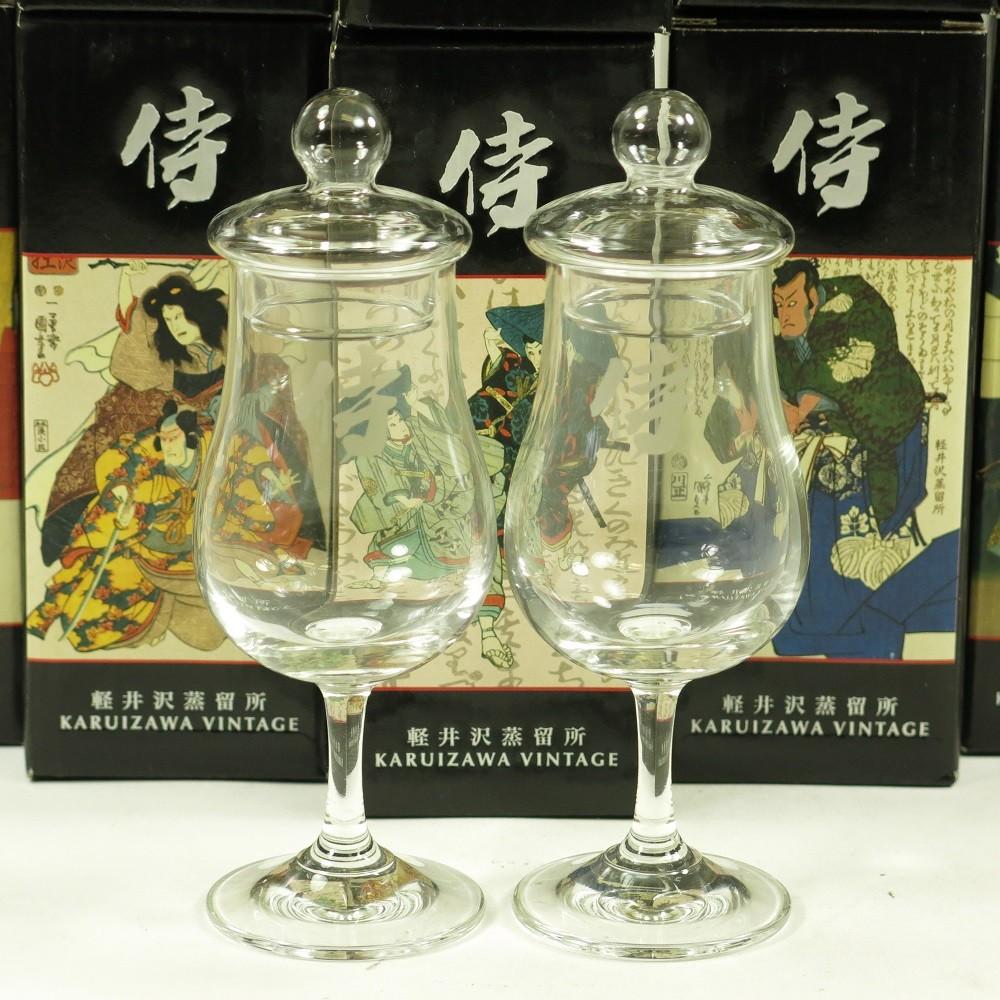 Karuizawa Vintage Nosing Glass / Including Lid x 10