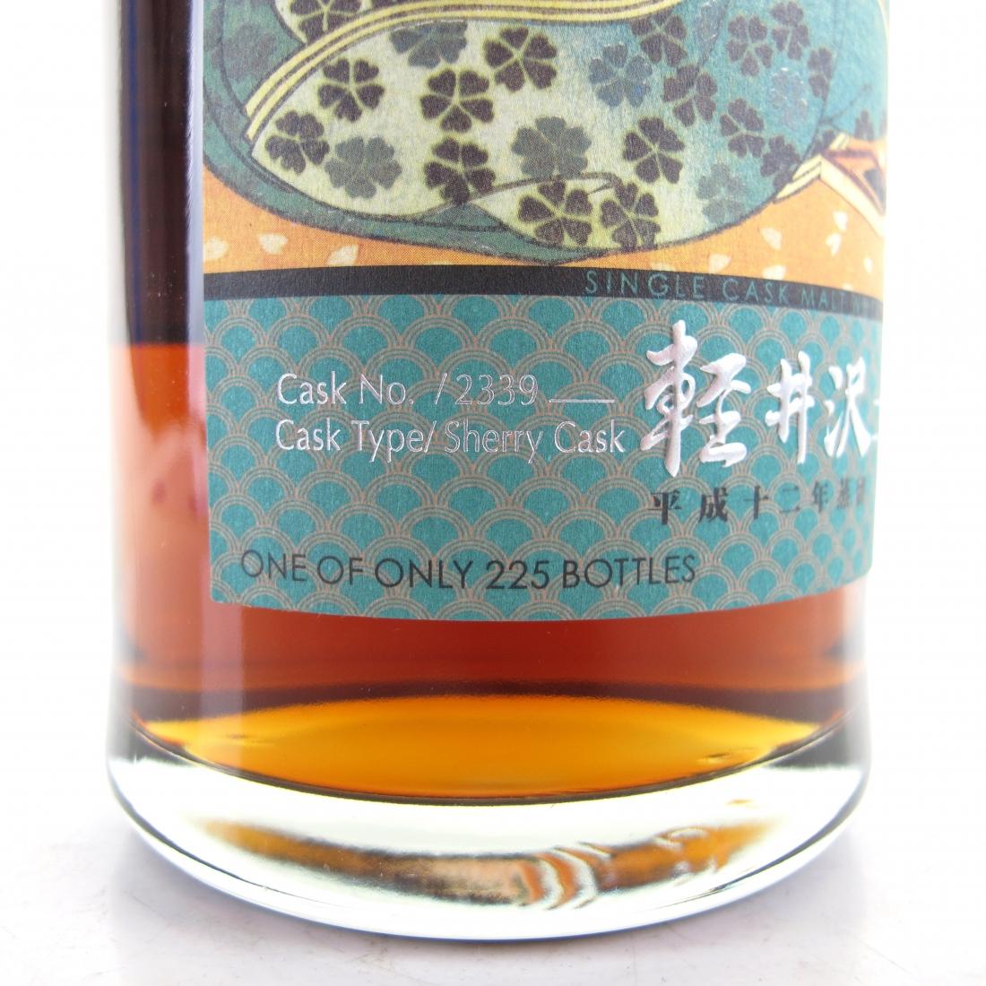 Karuizawa 2000 Single Cask #2339 / Geisha Label