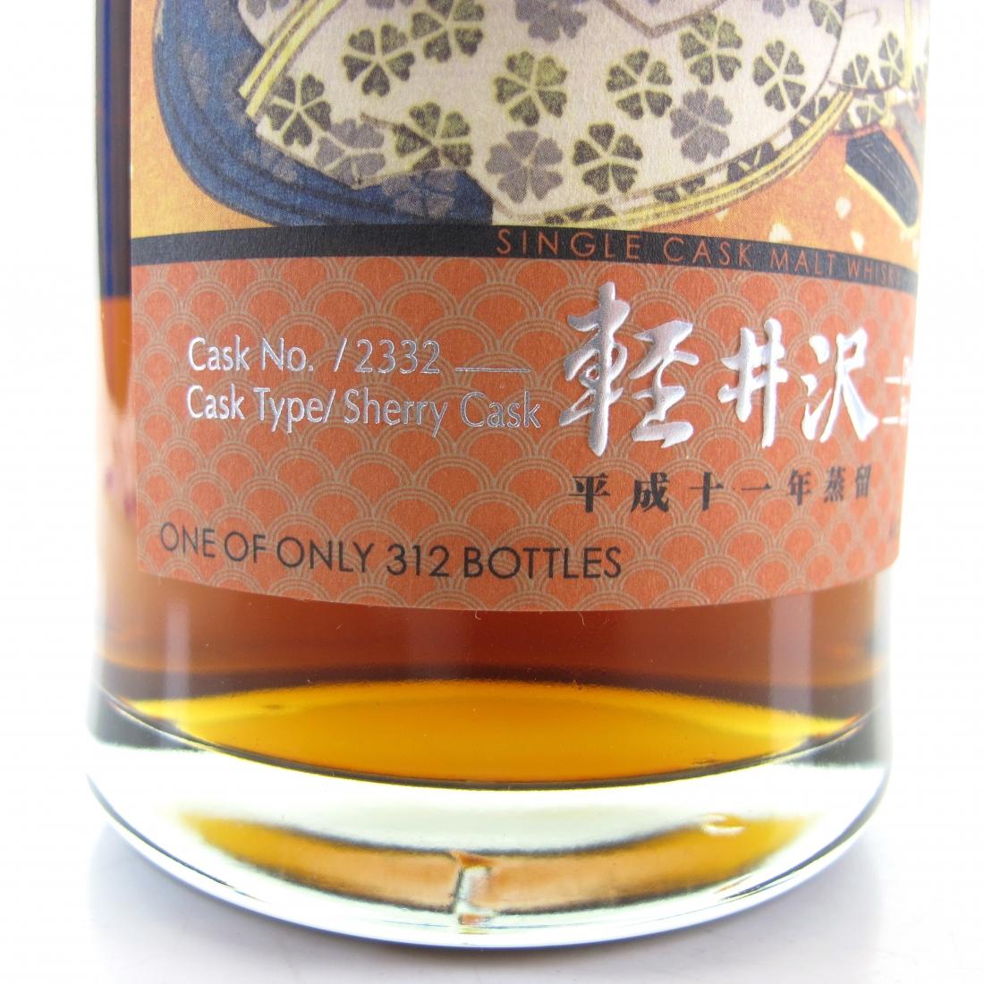 Karuizawa 1999 Single Cask #2332 / Geisha Label