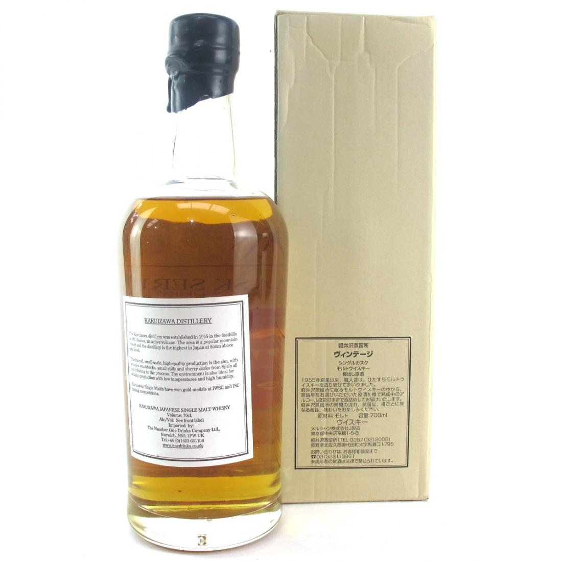 Karuizawa 1988 Single Cask / Whiskysite.nl