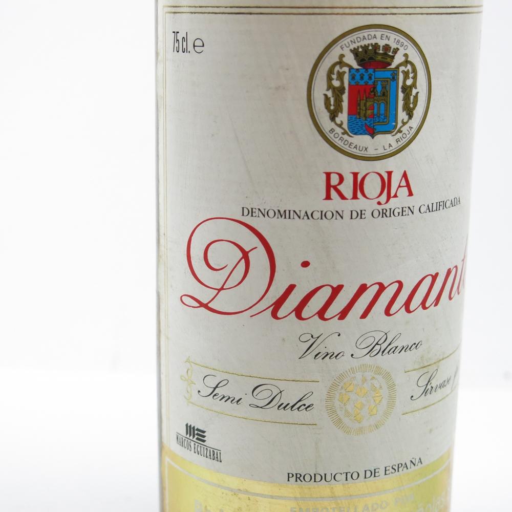 Diamante Rioja Blanco