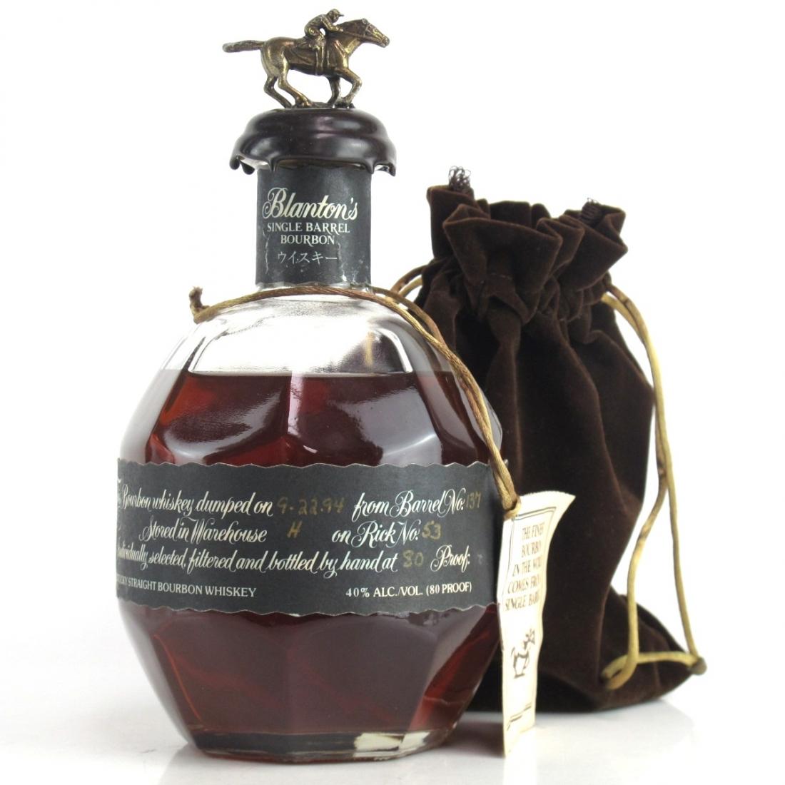 Blanton's Single Barrel Bourbon Dumped 1994 / Japanese Import