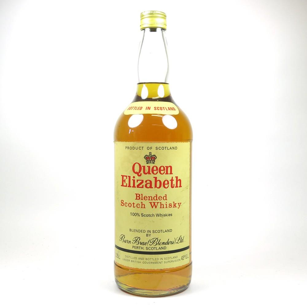 Queen Elizabeth 2.25 Litre