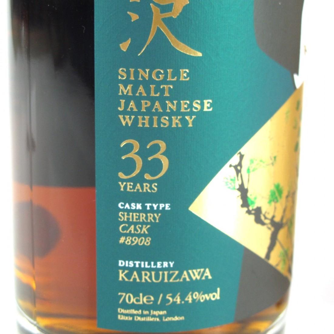 Karuizawa 33 Year Old Sherry Cask #8908 / Emerald Geisha