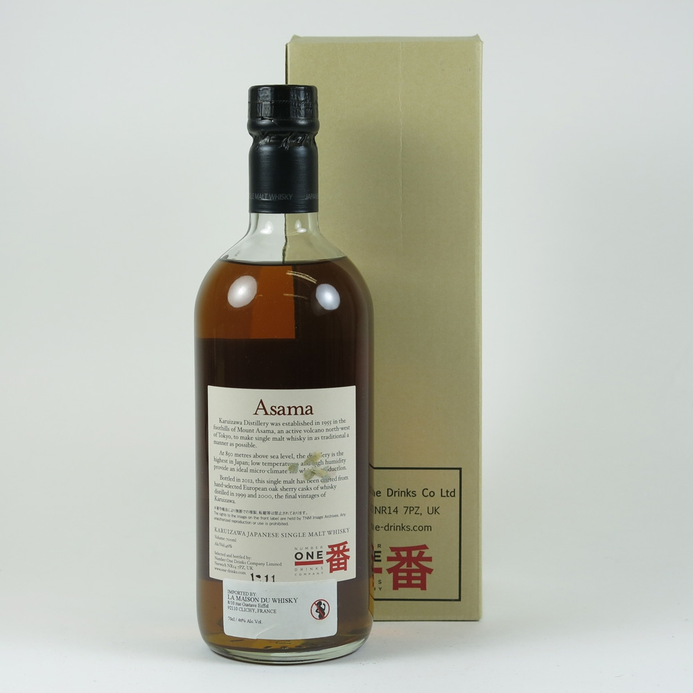 Karuizawa 1999 Asama Single Malt Whisky back