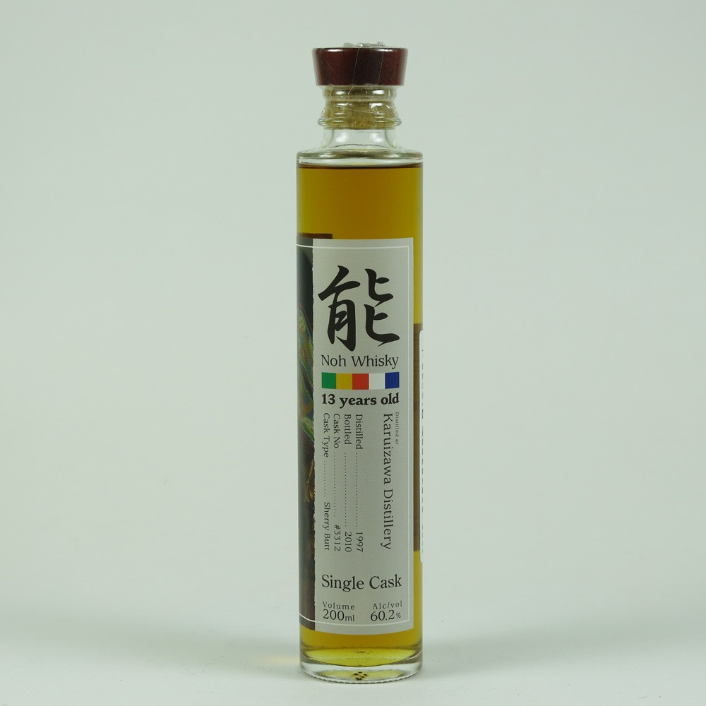 Karuizawa 1997 Single Cask #3312 13 Year Old 200ml front