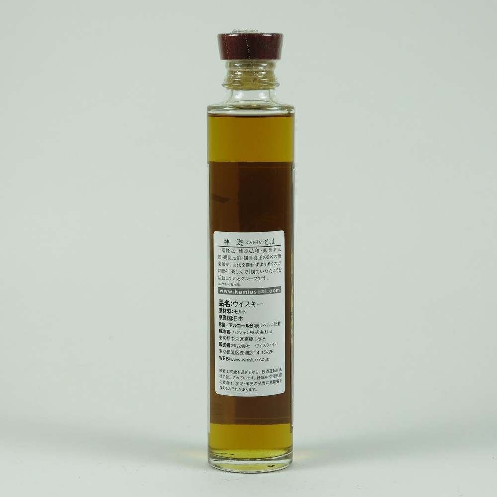 Karuizawa 1997 Single Cask #3312 13 Year Old 200ml details for those who can read Japanese
