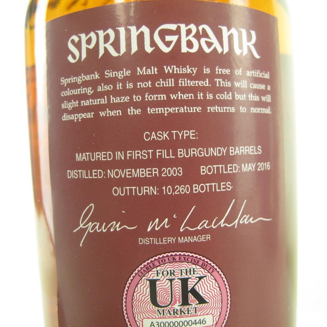Springbank 2003 Burgundy Wood 12 Year Old
