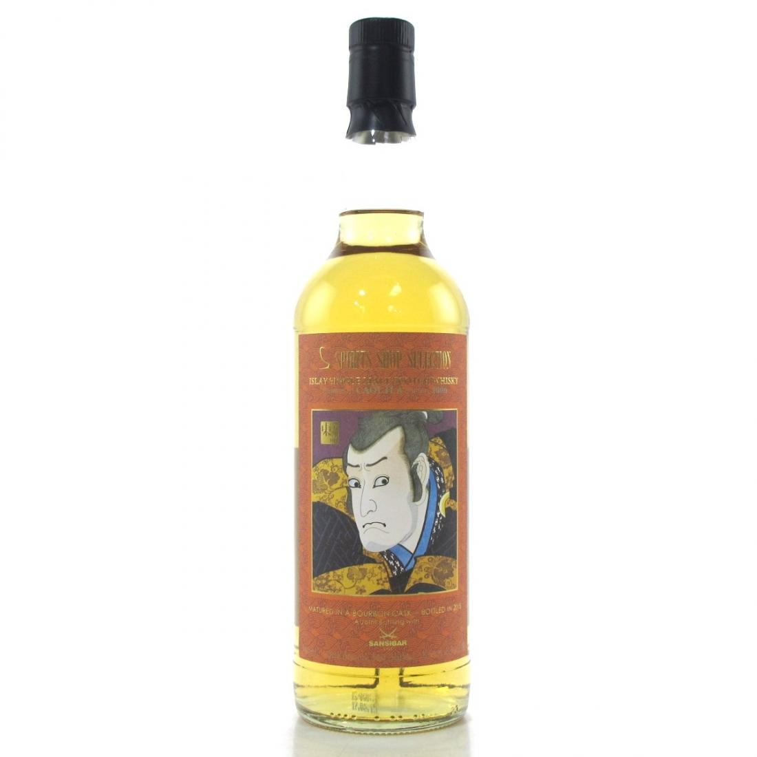 Caol Ila 2006 Sansibar 9 Year Old / Spirits Shop' Selection