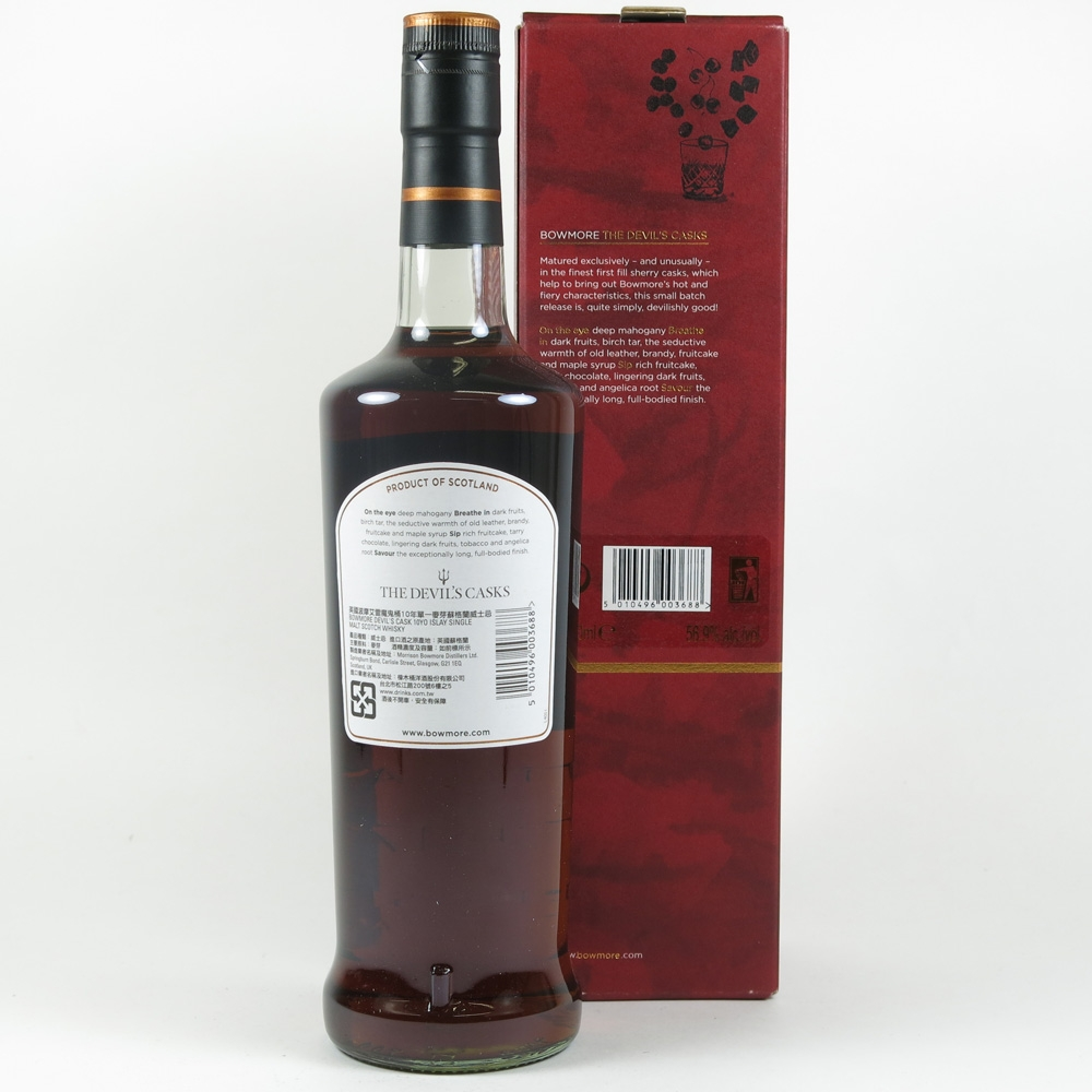Bowmore 10 Year Old Devils Cask Chapter 1 Back