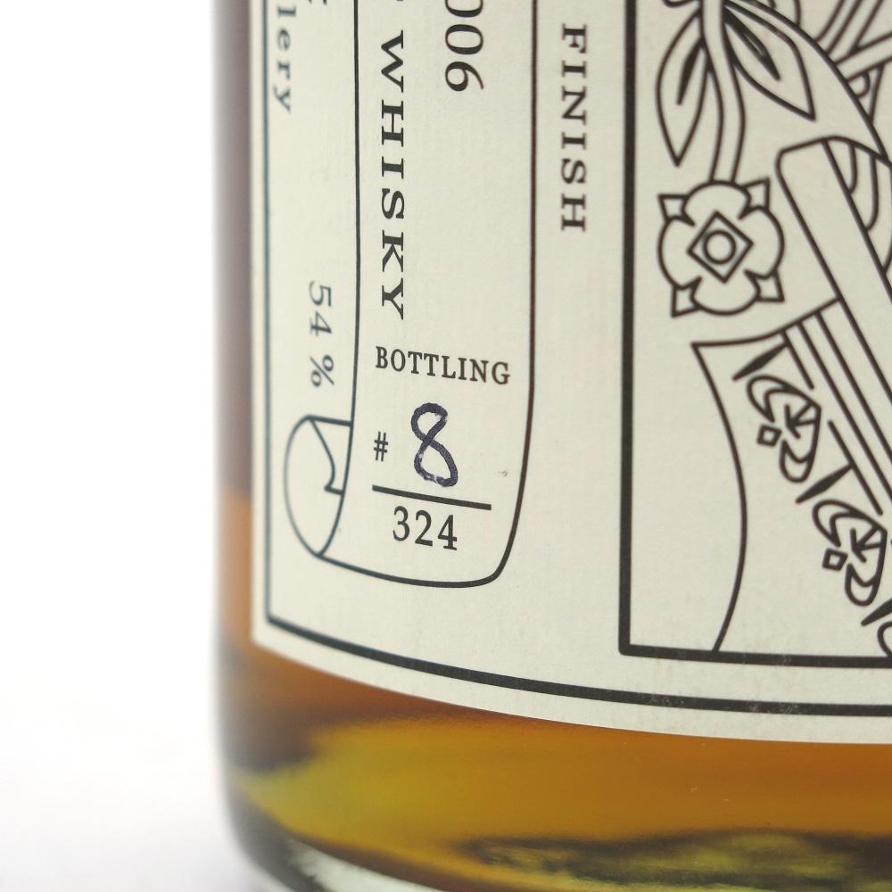 Hanyu 1990 Queen of Hearts Single Cask #9102 / Bottle No.8 Label