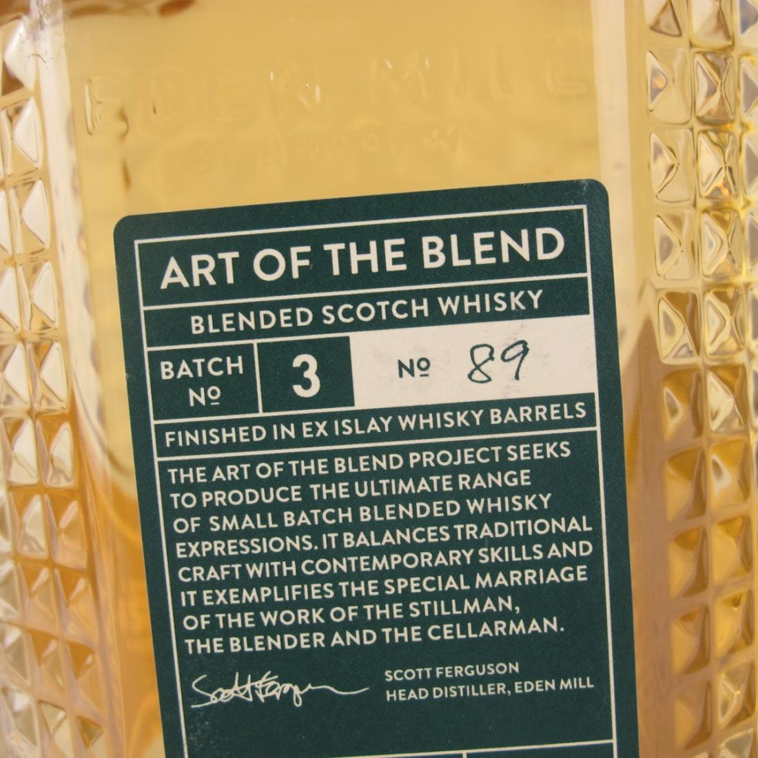 Eden Mill Art of the Blend Batch #3 / Islay Cask Finish