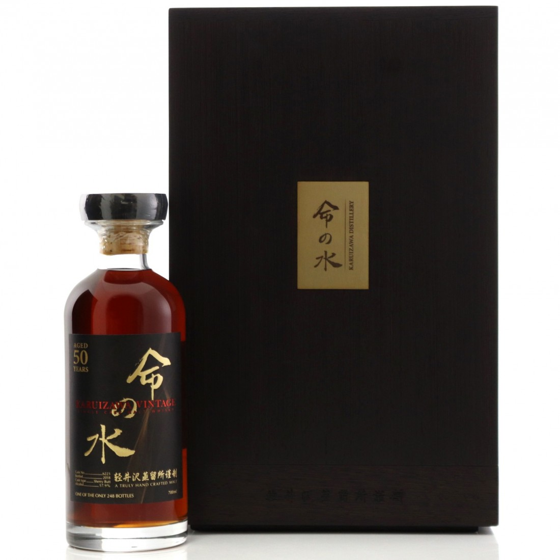 Karuizawa 50 Year Old Single Cask #6223 / Aqua of Life