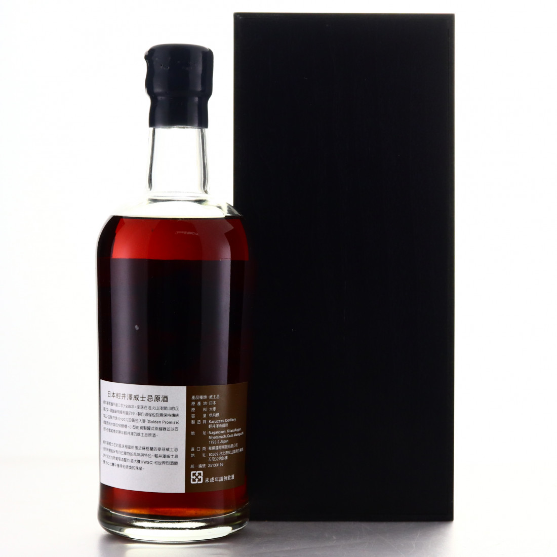 Karuizawa 1984 Single Cask 30 Year Old #7857 / Samurai