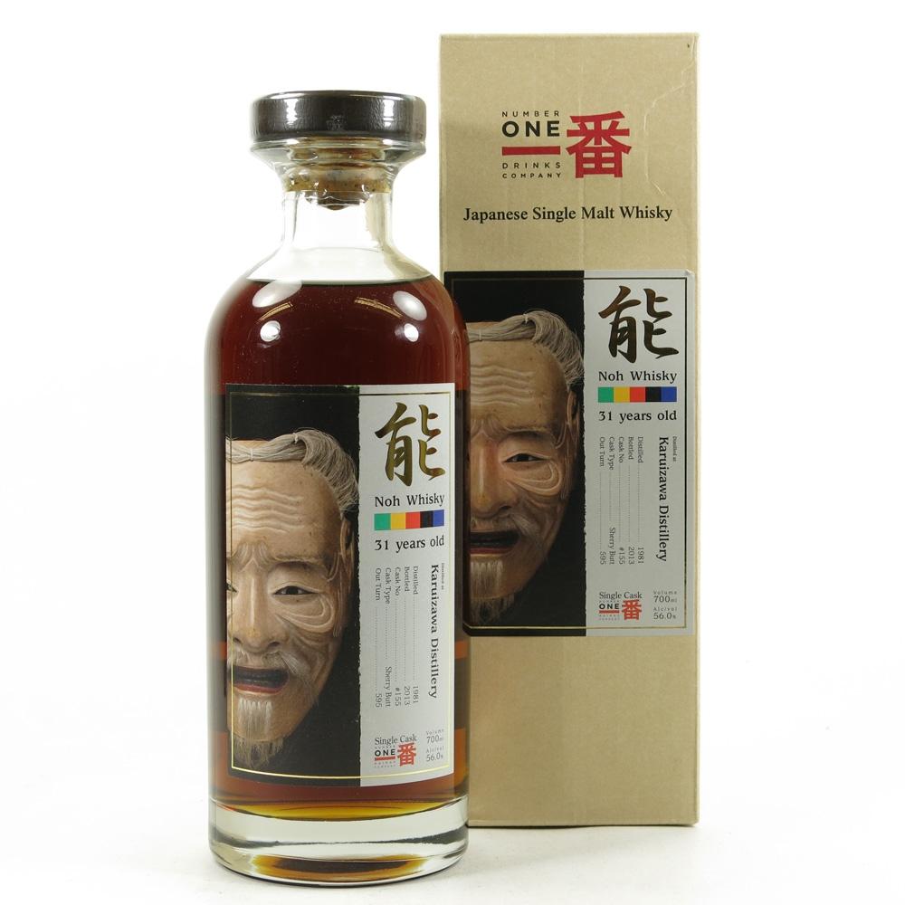 Karuizawa 1981 32 Year Old Single Cask #155