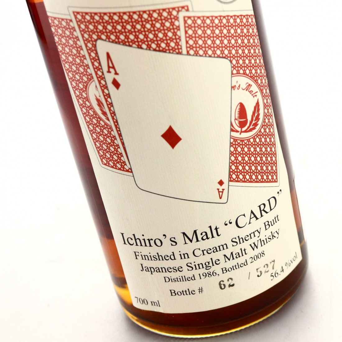 Hanyu 1986 Ichiro's Malt 'Card' #9023 / Ace of Diamonds