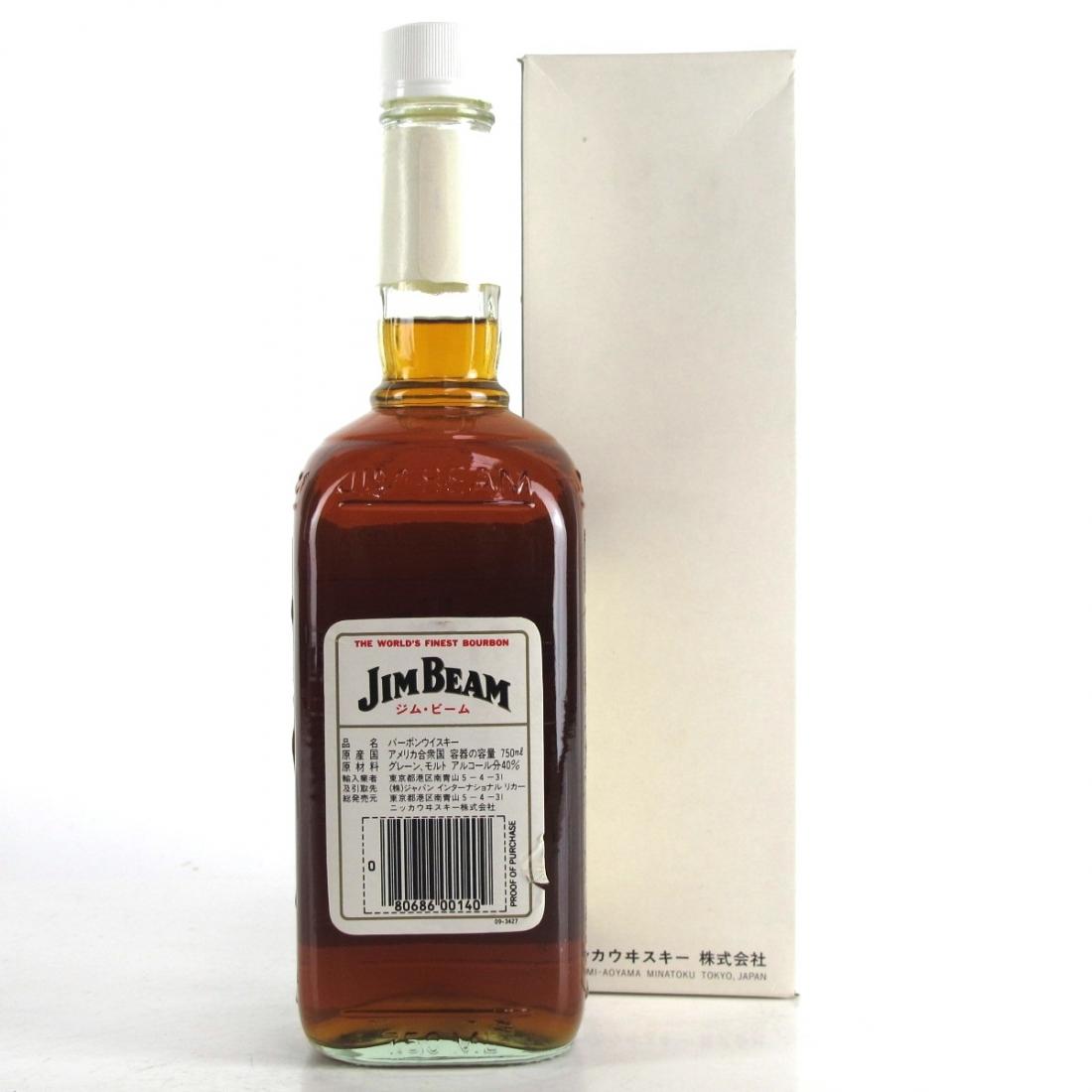 Jim Beam Kentucky Straight Bourbon 1980s / Japanese Import