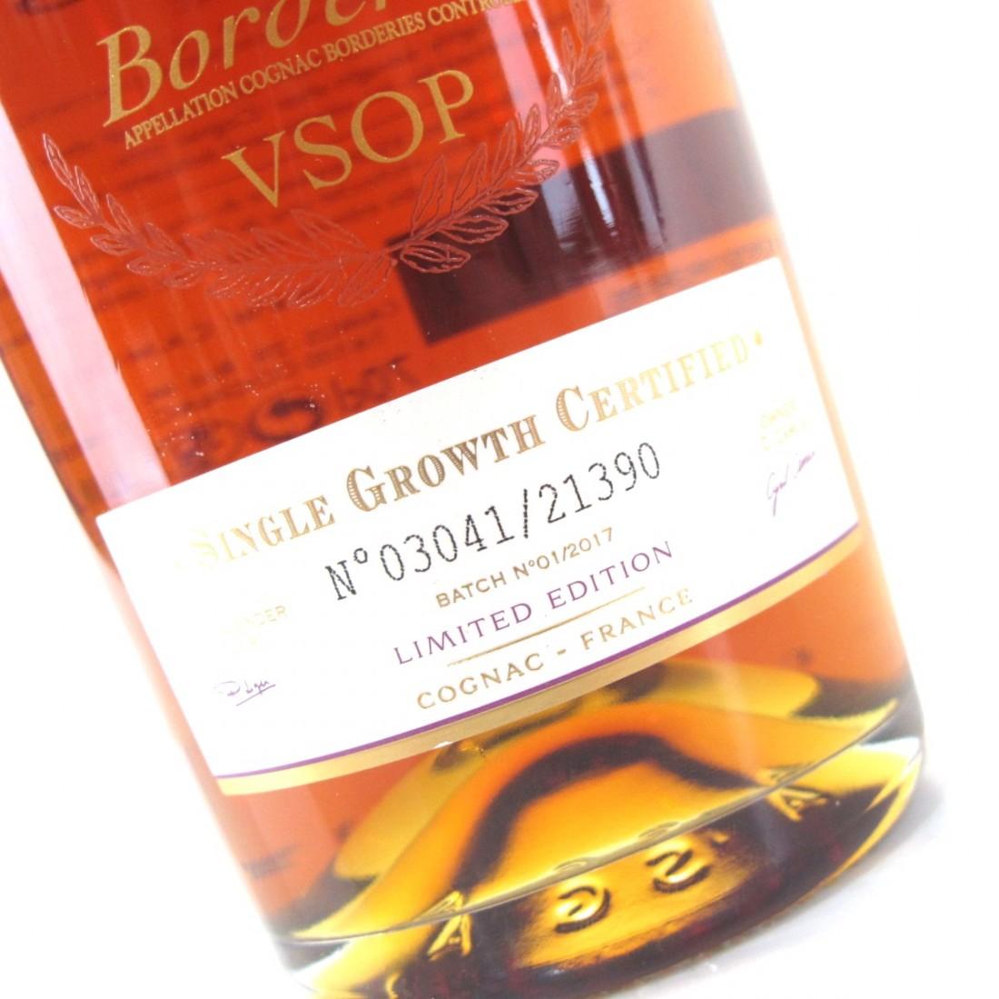 Camus VSOP Borderies Cognac