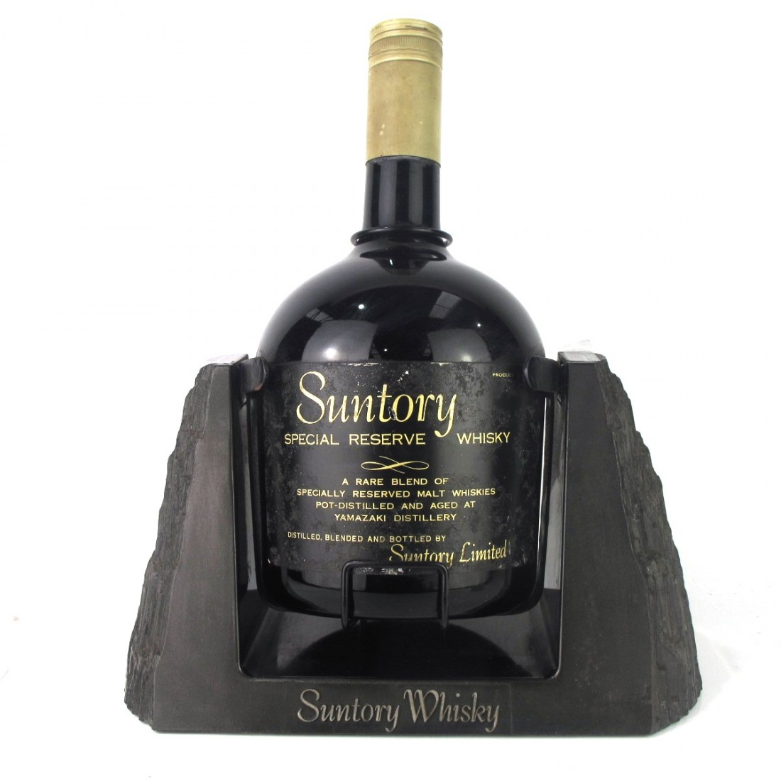 Yamazaki Suntory Special Reserve 4 Litre / Including Pouring Cradle