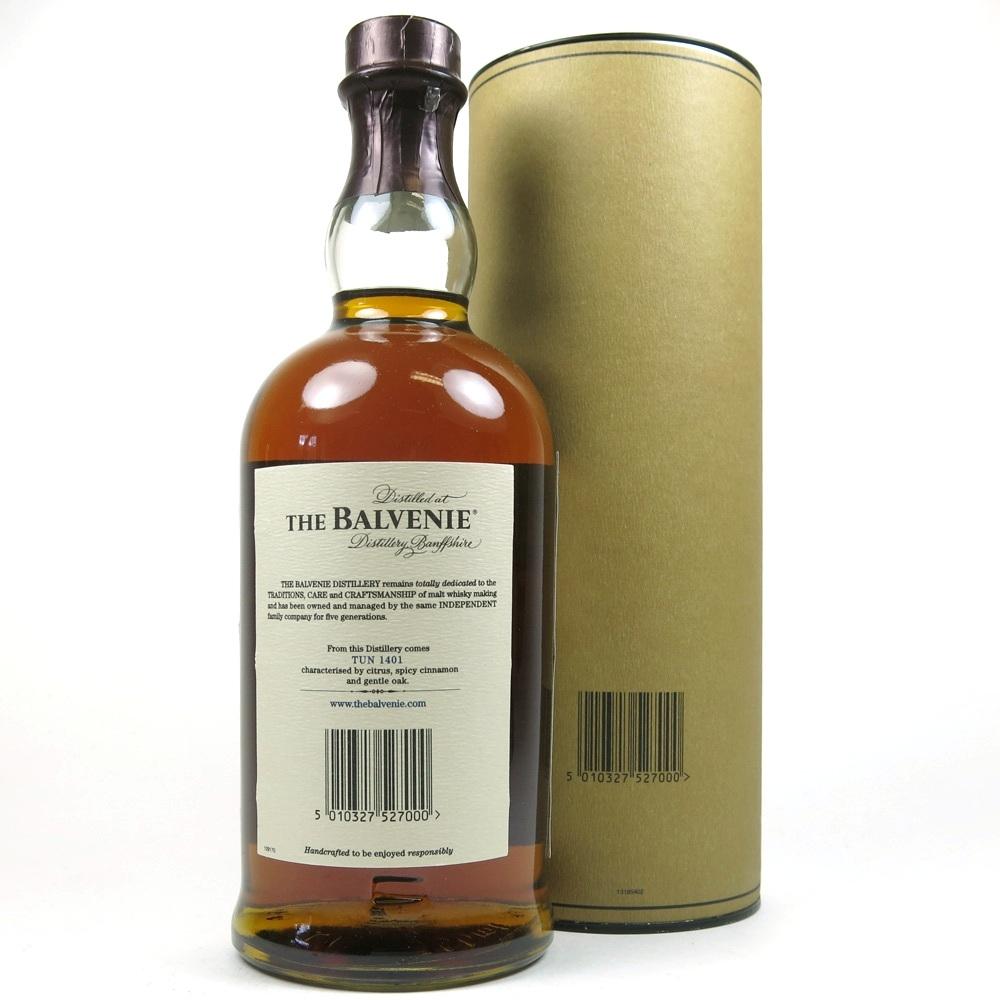 Balvenie Tun 1401 Batch #7 (Travel Retail Exclusive).