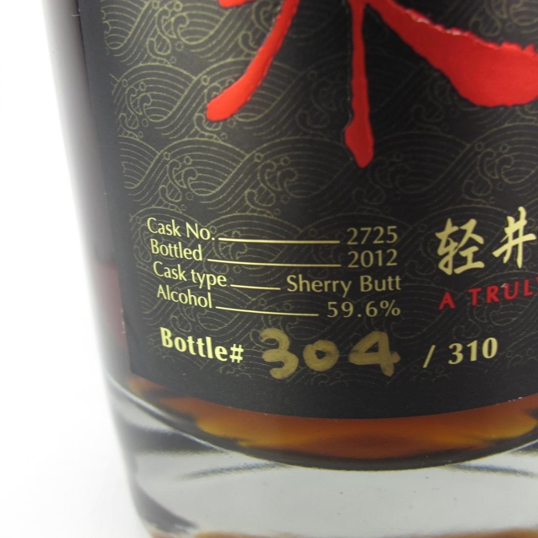 Karuizawa 1967 Single Cask 45 Year Old #2725 / Aqua of Life